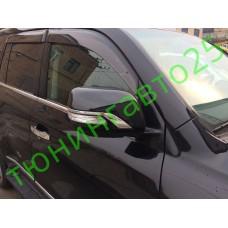 Накладки на зеркала Toyota Land Cruiser 200 12-16